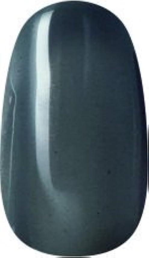 広がり素人外観ラク カラージェル(66-クリアブラック)8g 今話題のラクジェル 素早く仕上カラージェル 抜群の発色とツヤ 国産ポリッシュタイプ オールインワン ワンステップジェルネイル RAKU COLOR GEL #66