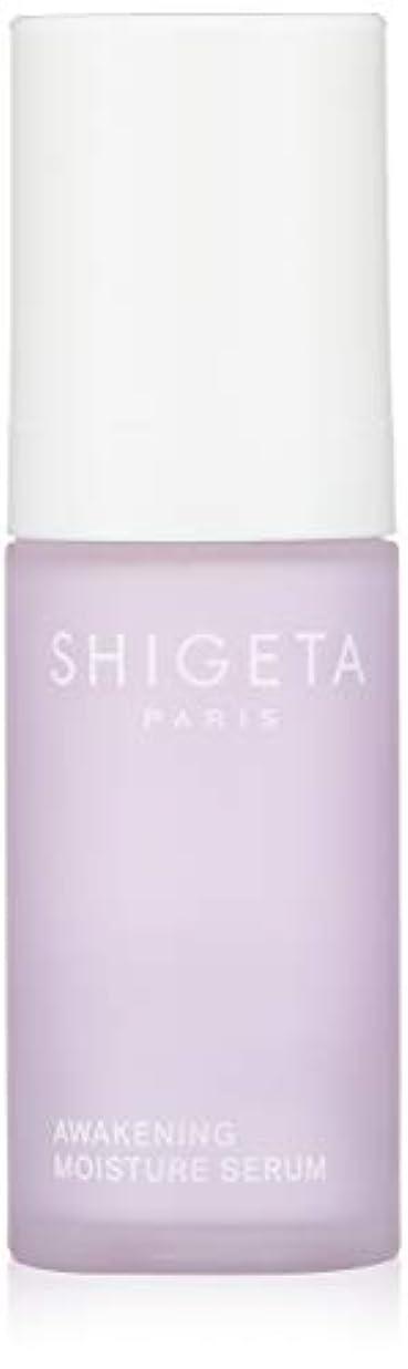 SHIGETA(シゲタ) AW モイスチャーセラム 30ml