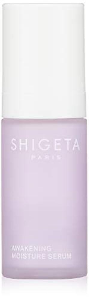 参照石化する鉄SHIGETA(シゲタ) AW モイスチャーセラム 30ml