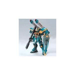 HG 1/144 R08 カラミティガンダム プラモデル 『機動戦士ガンダムSEED』より