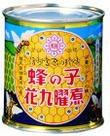 花九曜印 蜂の子130g缶(はちのこ)佃煮(甘露煮)(花九曜煮)