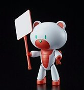 全日本模型ホビーショー 2017 限定 HGPG 1/144 プチッガイ ユニコーンホワイト & プラカード
