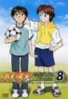 ホイッスル! Number 8 [DVD]
