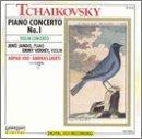 Piano Concerto, Violin Concerto: Jando, Verhey