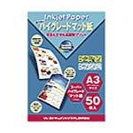 シャープ[SHARP] インクジェット用マット紙【スーパーハイグレード】A3 【IJ185GA3】