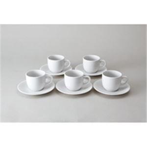 ピーアンドエス レギュラー コーヒー碗皿 5客セット 11002