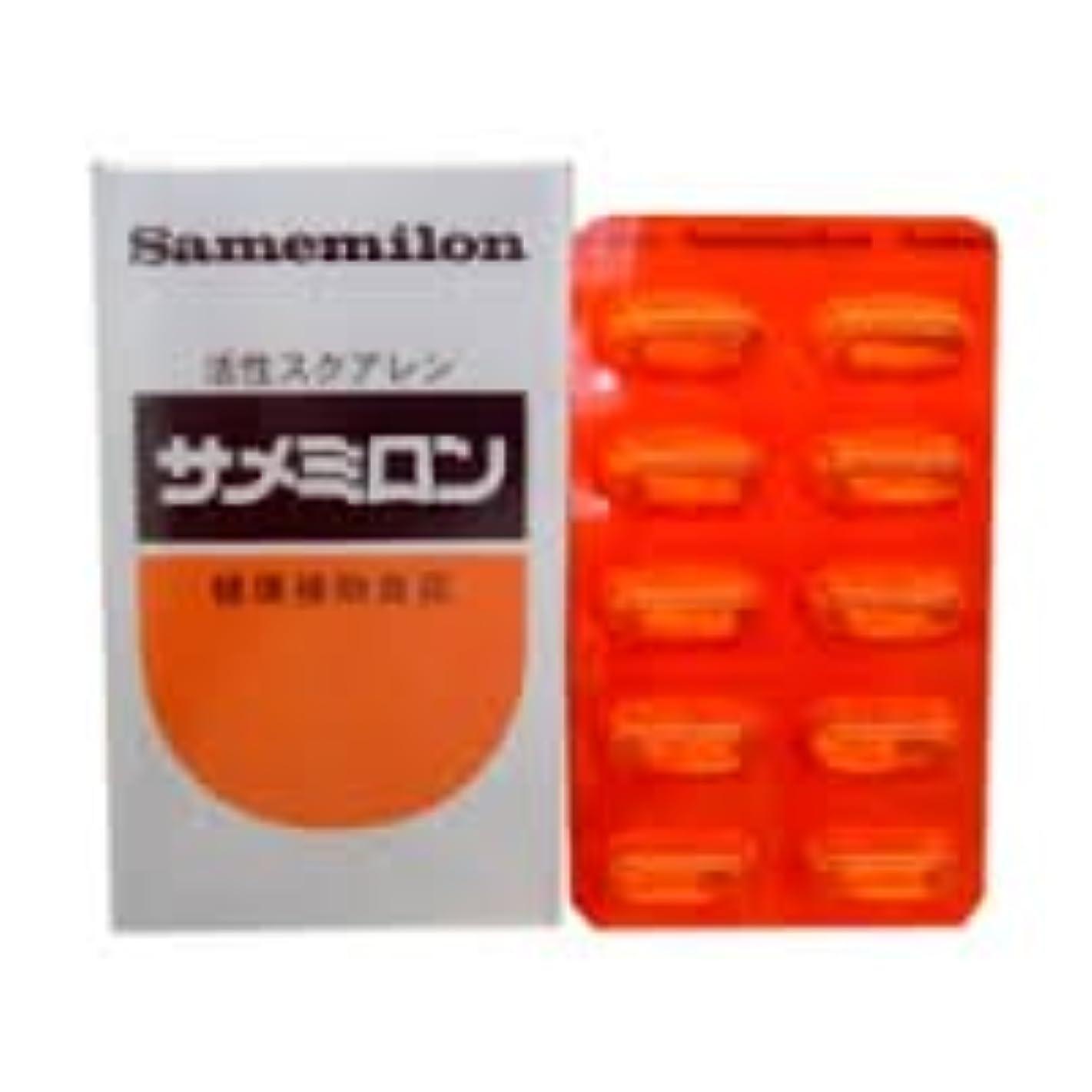 免疫安息台無しにサメミロン 100粒