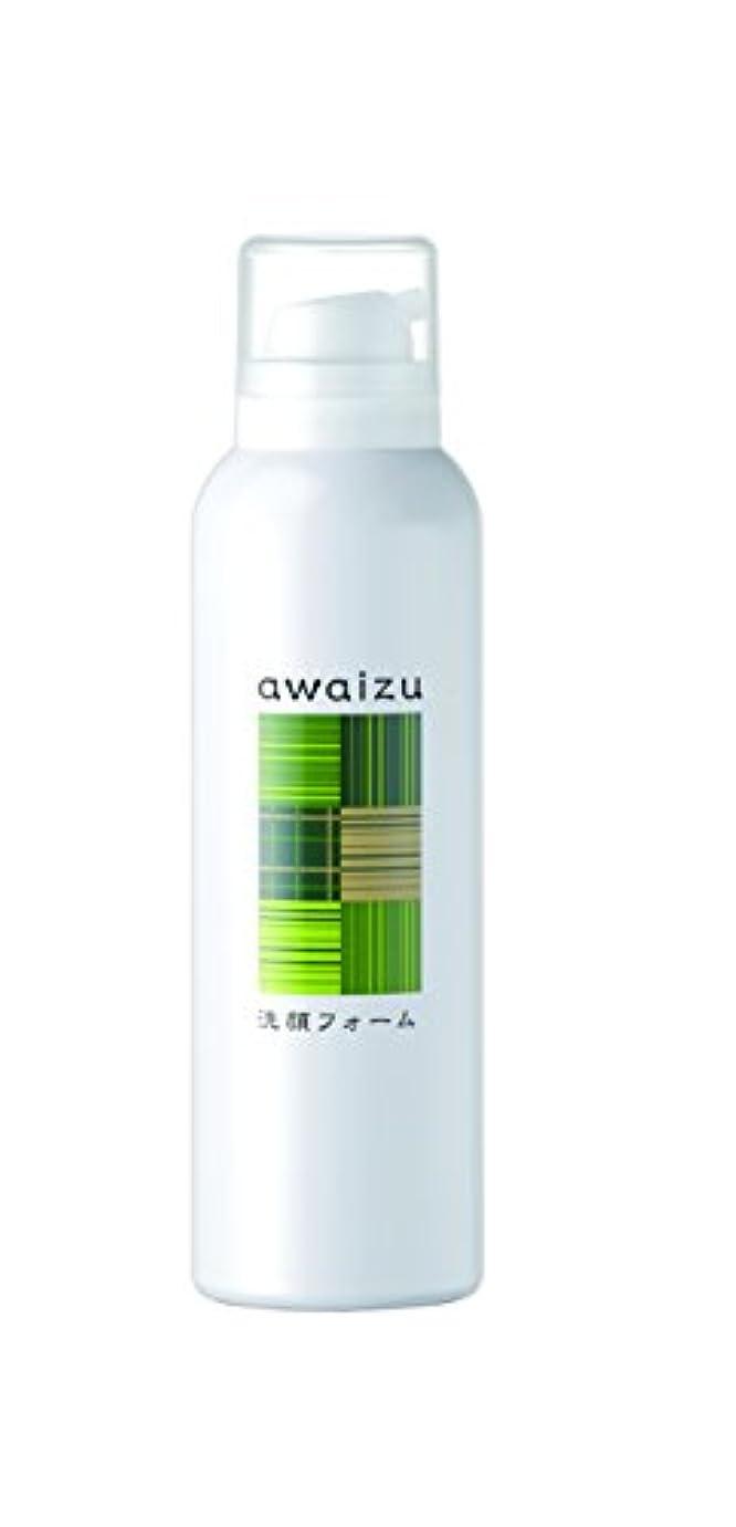 屋内でスーツすり減る【炭酸化粧品】 awaizu 洗顔フォーム