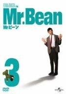 Mr.ビーン Vol.3 (ユニバーサル・セレクション第6弾) 【初回生産限定】 [DVD]