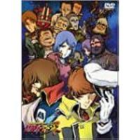 コスモウォーリアー零 DVD-BOX