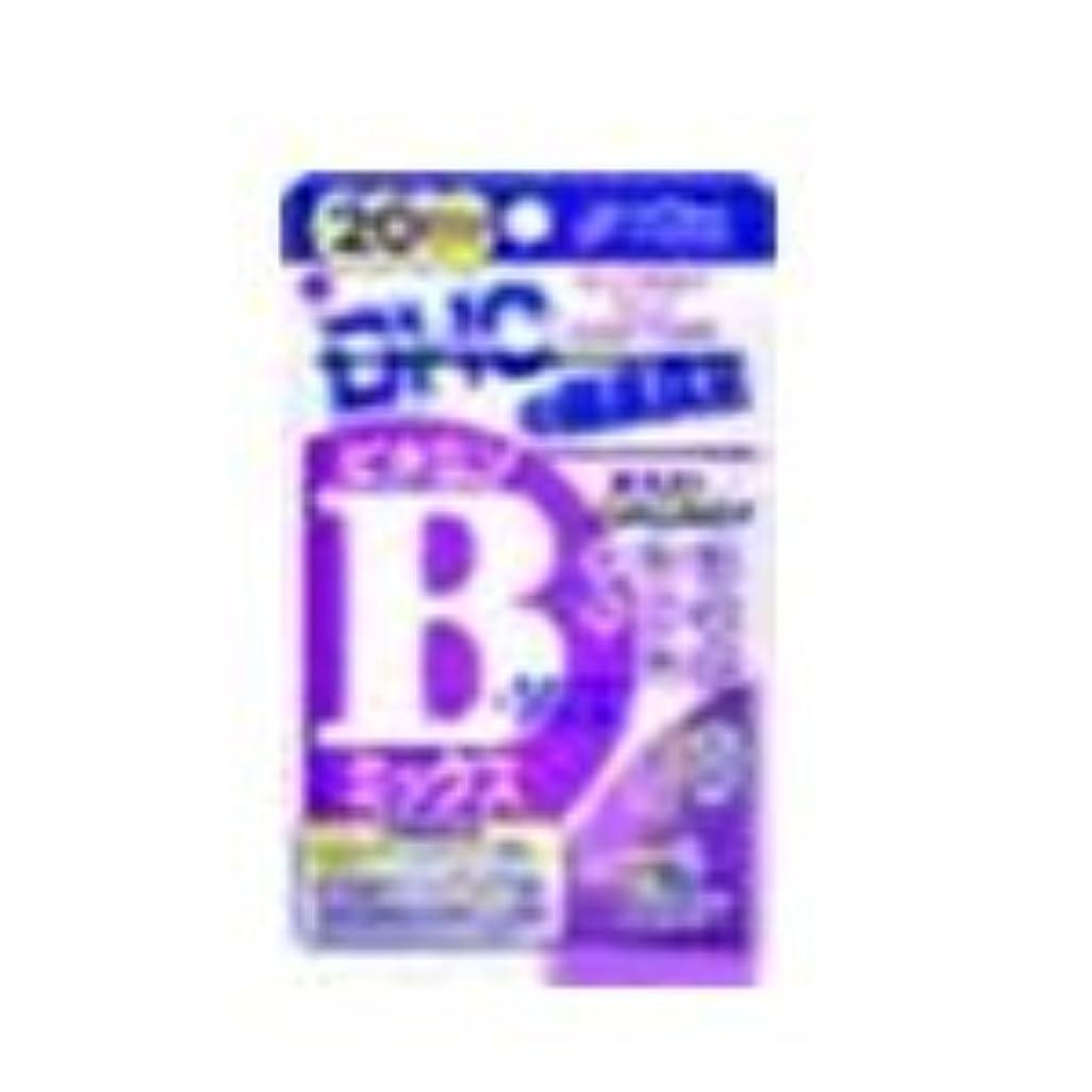 干ばつきつく耐えられるDHC ビタミンBミックス 20粒 (20日分)