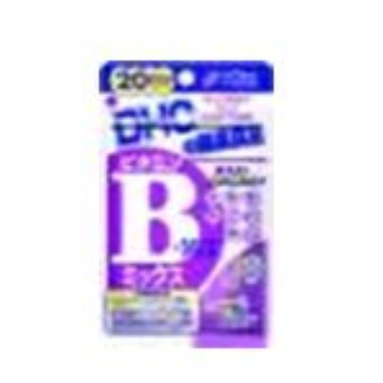 セグメント転用覚醒DHC ビタミンBミックス 20粒 (20日分)