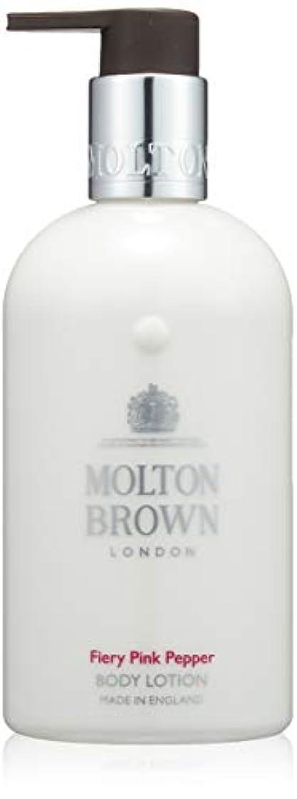 発明自発的小説家MOLTON BROWN(モルトンブラウン) ピンクペッパー コレクションPP ボディローション