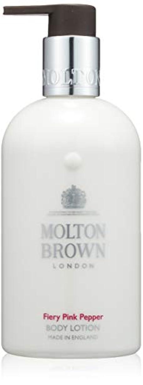 有名なオリエンタル骨MOLTON BROWN(モルトンブラウン) ピンクペッパー コレクションPP ボディローション