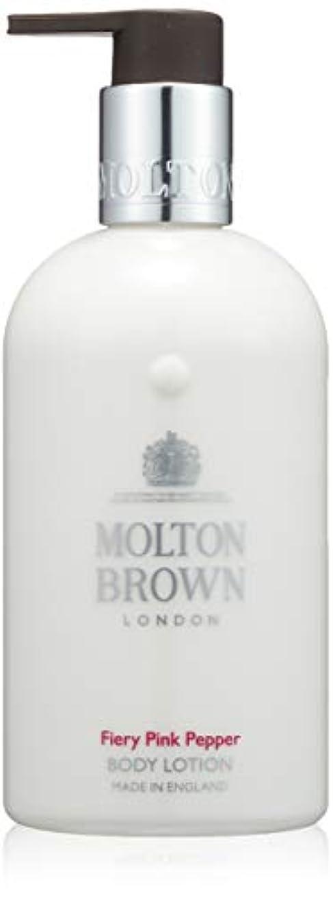 現実には請負業者先のことを考えるMOLTON BROWN(モルトンブラウン) ピンクペッパー コレクション PP ボディローション