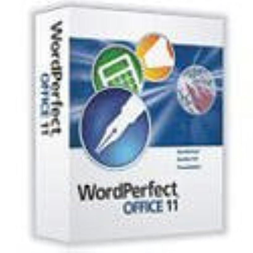 ヨーロッパ悪性抽象化Corel WordPerfectOffice 11 Standard 英語版