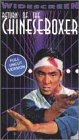 Return of the Chinese Boxer [VHS] [Import]