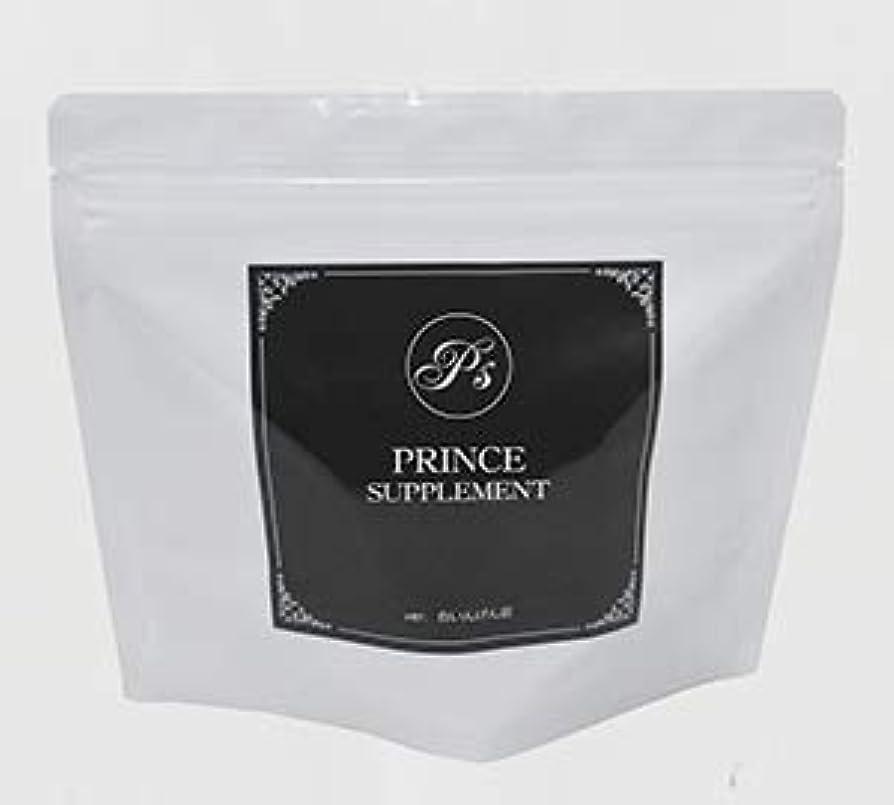 同一の助けて供給プリンスサプリメント ver.白いんげん豆 45g(1包1.5g×30包) ミスユニバースジャパン2018エリアページェント公式商品 PRINCE SUPPLEMEMT
