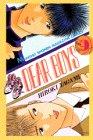 DEAR BOYS(9) (講談社コミックス月刊マガジン)の詳細を見る