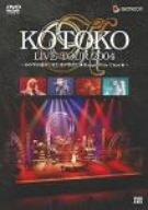 KOTOKO LIVE TOUR 2004 WINTER ~冬の雫が連れて来た君が聖者だ★HAPPY White X'mas★~ (通常版) [DVD]