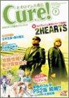 ネオロマンス通信 Cure(キュア)! Vol.7