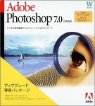 Adobe(R) Photoshop(R) 7.0日本語版 Windows(R)版 Upgrade版 画像
