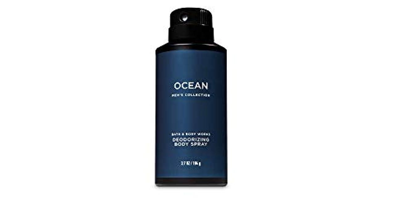 運動する刺激するあいまいなバス&ボディワークス オーシャン フォーメン デオドラント スプレー OCEAN FOR MEN DEODORIZING BODY SPRAY [並行輸入品]