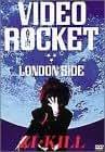 VIDEO ROCKET LONDON SIDE [DVD]