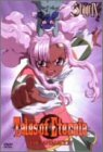 Tales of Eternia-THE ANIMATION- STAGEIV