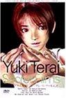 テライユキ 2nd.DVD シークレット・フィルム