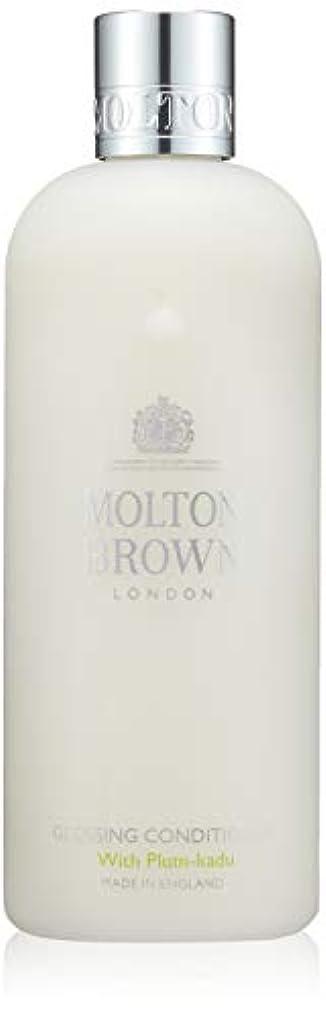 姓私たちの原稿MOLTON BROWN(モルトンブラウン) プラム?カドゥ コレクションPK コンディショナー