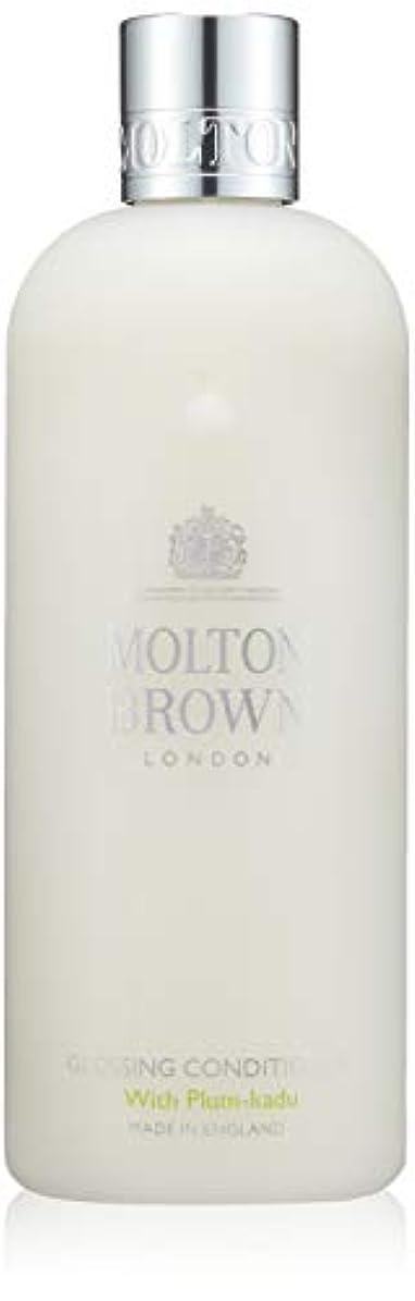 底スピン業界MOLTON BROWN(モルトンブラウン) プラム?カドゥ コレクションPK コンディショナー トリートメント 300ml