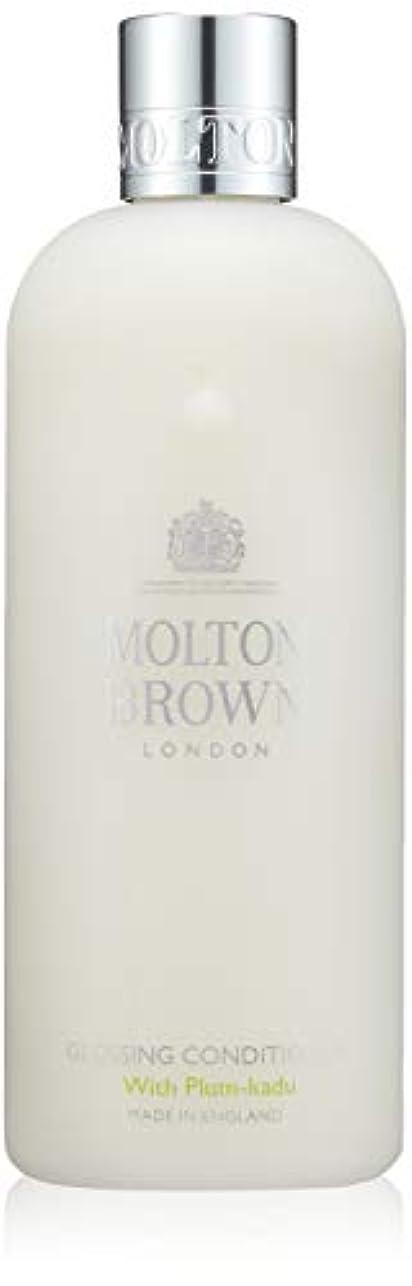 ええ昼食作曲するMOLTON BROWN(モルトンブラウン) プラム?カドゥ コレクションPK コンディショナー