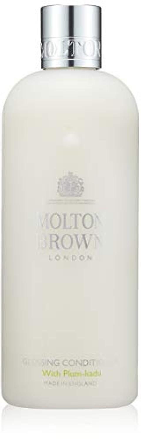 資源大佐拒絶するMOLTON BROWN(モルトンブラウン) プラム?カドゥ コレクションPK コンディショナー