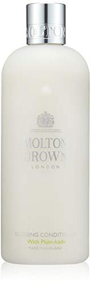 高度な測る安心させるMOLTON BROWN(モルトンブラウン) プラム?カドゥ コレクションPK コンディショナー
