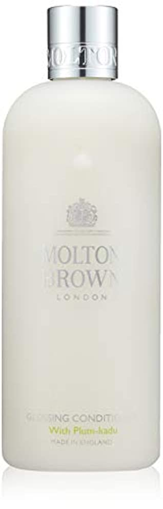 性格累積節約するMOLTON BROWN(モルトンブラウン) プラム?カドゥ コレクションPK コンディショナー