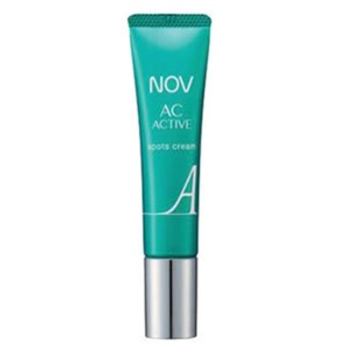 辛な同盟楕円形NOV ノブ ACアクティブ スポッツクリーム n 10g 医薬部外品