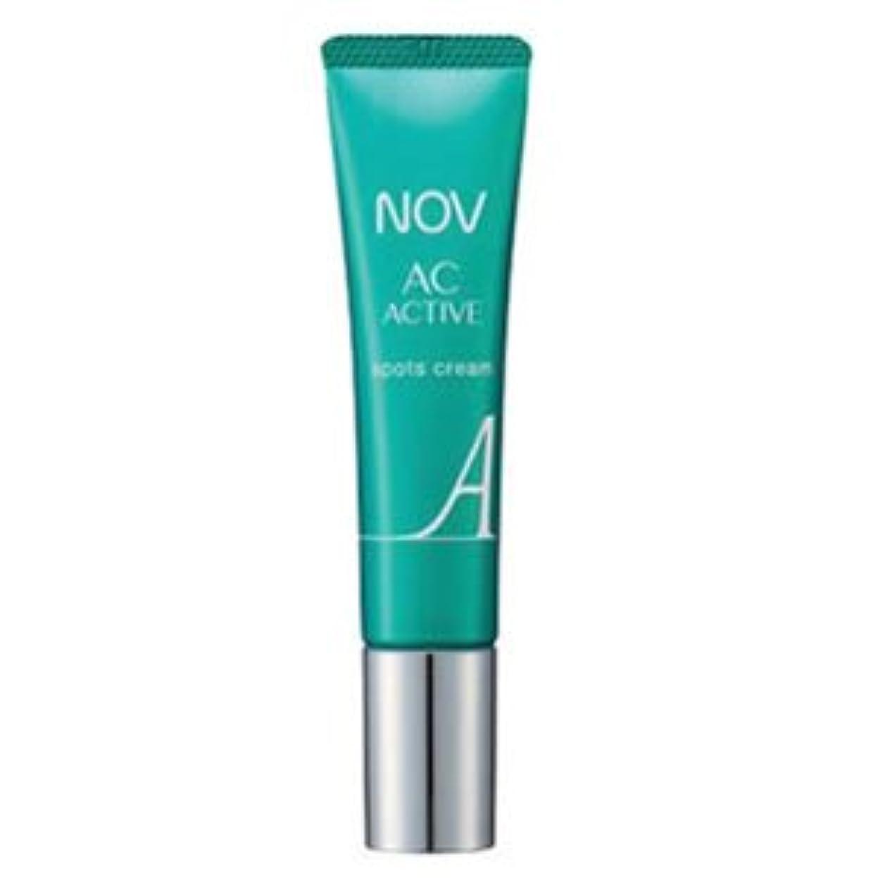 ほとんどの場合昇るなめらかなNOV ノブ ACアクティブ スポッツクリーム n 10g 医薬部外品