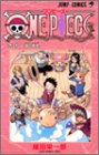 ONE PIECE -ワンピース- 第32巻