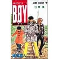 Boy 32―Hareluya 2 悪夢 (ジャンプコミックス)