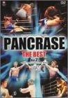 PANCRASE THE BEST Vol.2 [DVD]