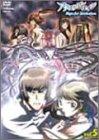 アクエリアンエイジ 5 [DVD]