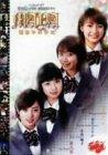 メイキング・オブ・日テレジェニック2002 卒業制作ドラマ~撮影中の少女 MAYA [DVD]
