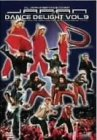 ストリートダンスDVDシリーズ ジャパン・ダンス・ディライト 第9回大会
