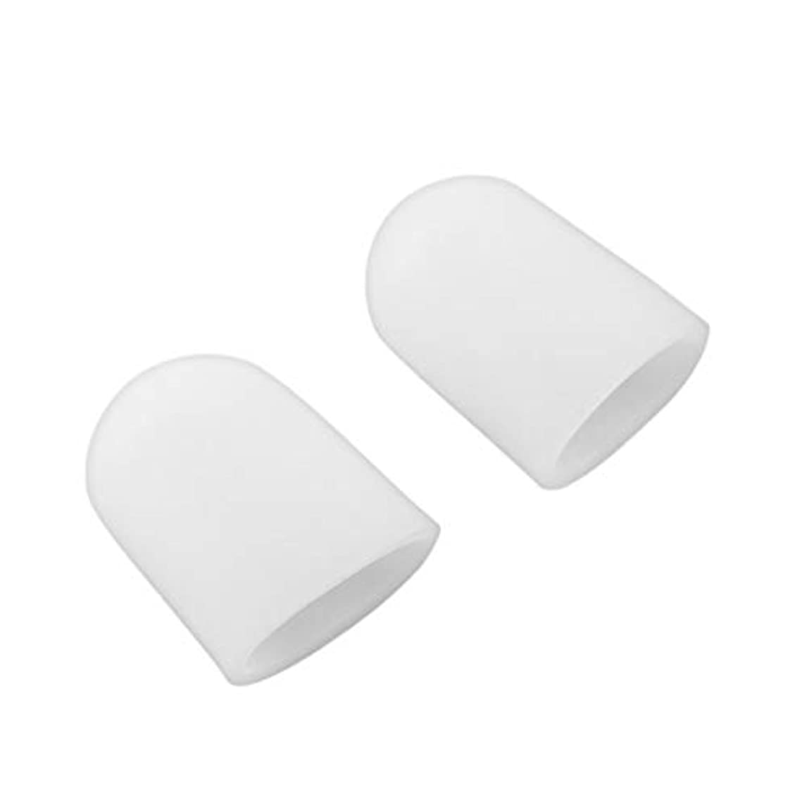 一月シダアシスタントBirdlantern 2ピースシリコンジェルトゥチューブトゥキャップトウクッションクッションコーンリムーバー指のつま先保護ボディマッサージインソールヘルスケア