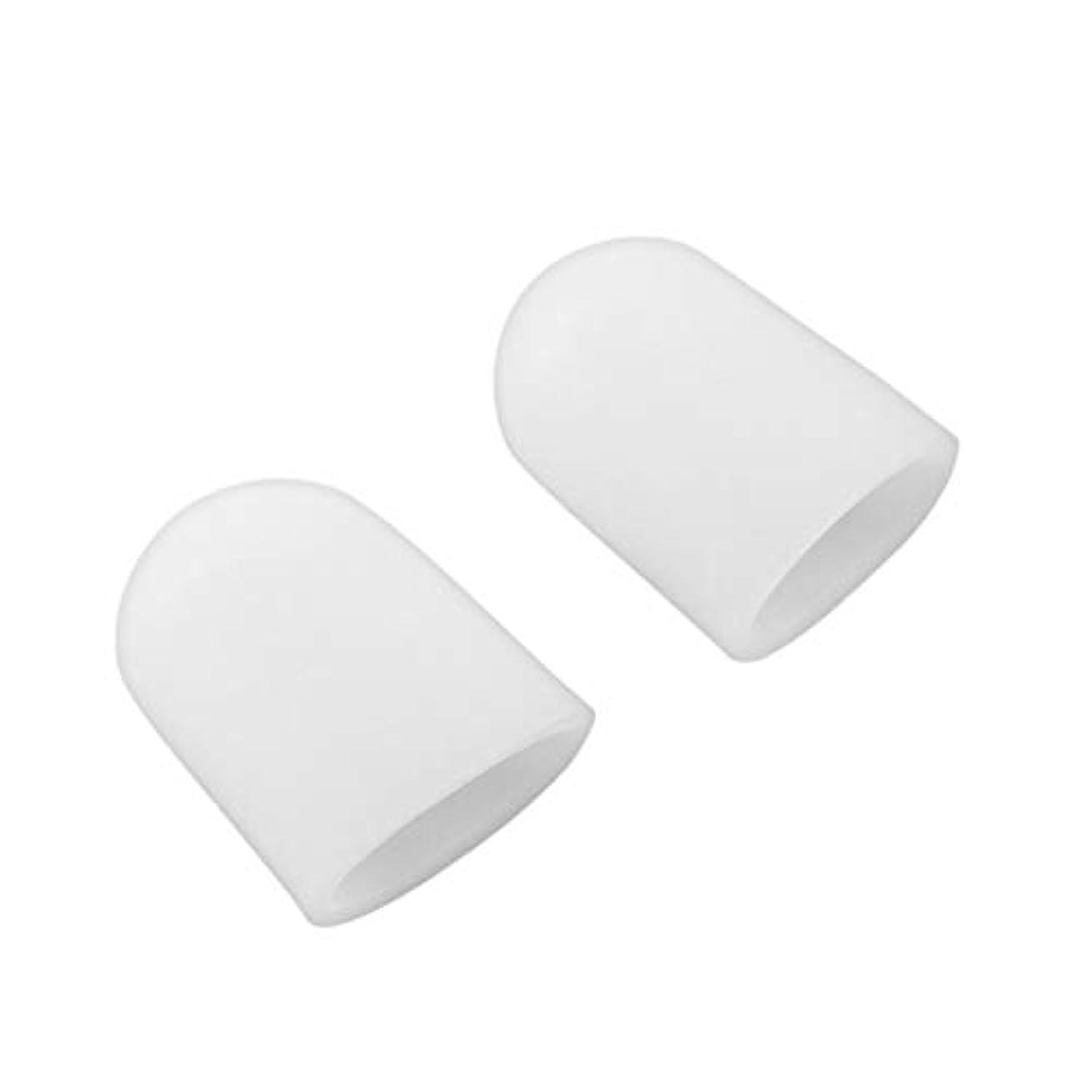 不注意伝える風邪をひくBirdlantern 2ピースシリコンジェルトゥチューブトゥキャップトウクッションクッションコーンリムーバー指のつま先保護ボディマッサージインソールヘルスケア