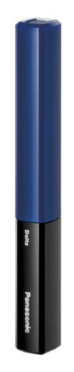 掘る敬の念マークされたパナソニック 電動歯ブラシ ポケットドルツ 青 EW-DS27-A