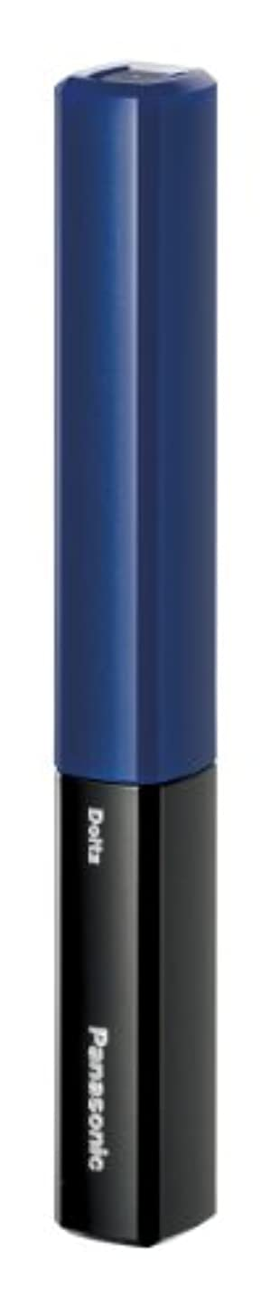 棚スクリーチおなじみのパナソニック 電動歯ブラシ ポケットドルツ 青 EW-DS27-A