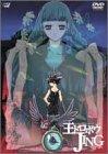 王ドロボウJING 2 [DVD]