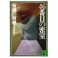 https://images-fe.ssl-images-amazon.com/images/I/217HHYNWQBL._AC_US200_.jpg